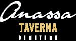 Anassa_Downtown_white_logo